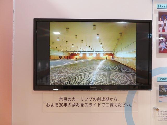 20180314アドヴィックス常呂カーリングホール2階2.jpg