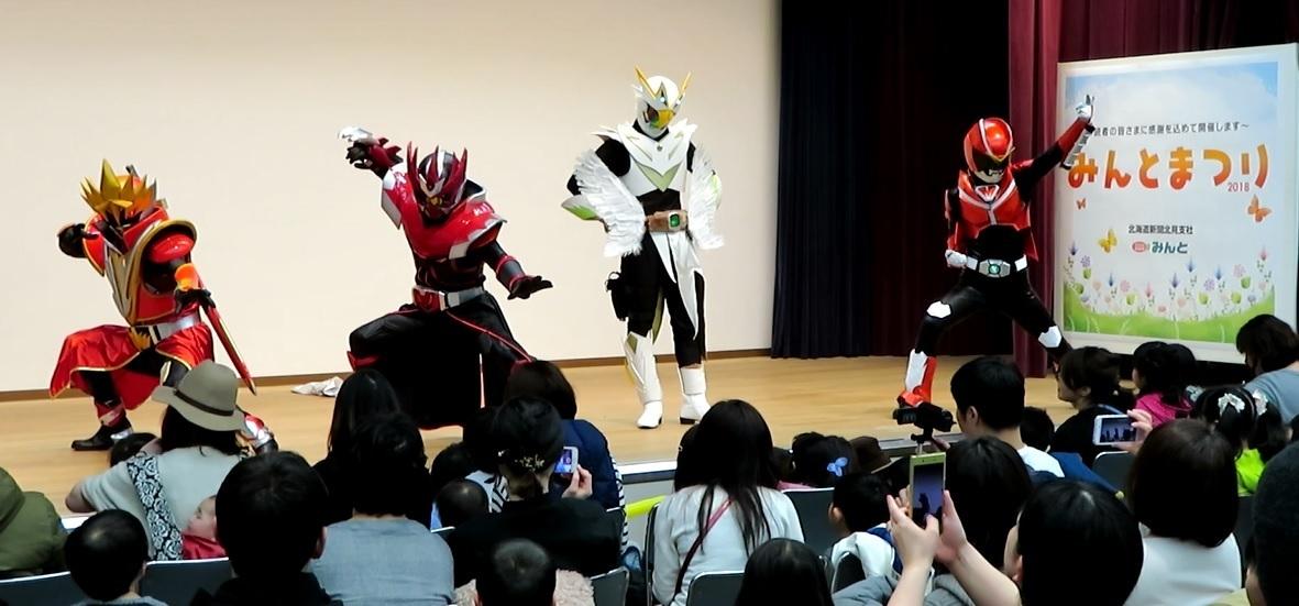 20180317オホーツクヒーロー連合ショー4.jpg