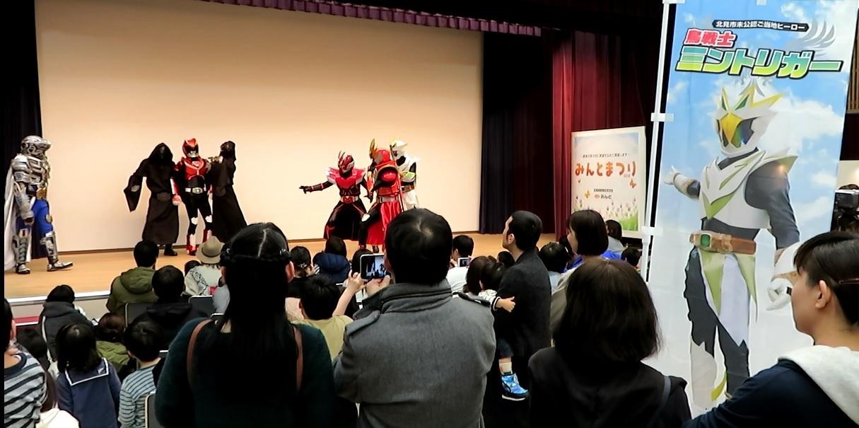 20180317オホーツクヒーロー連合ショー6.jpg