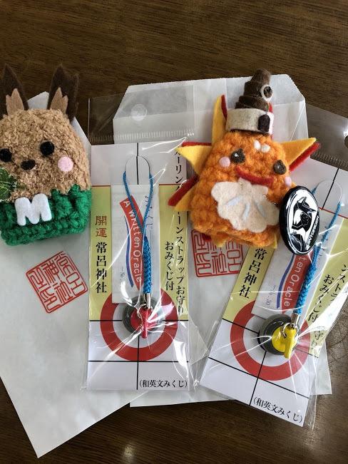 20180519常呂神社5.jpg