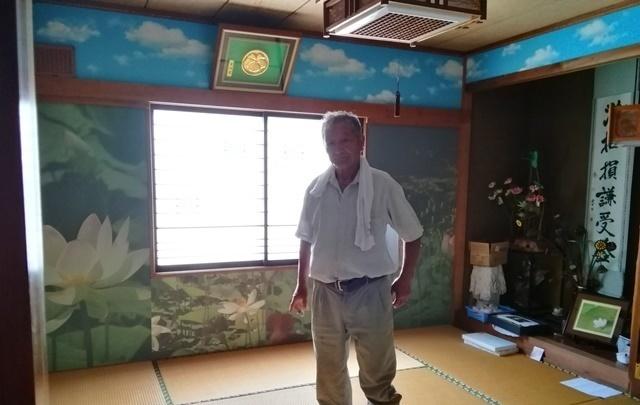 20180802市田さんハスに魅せられて (3).jpg