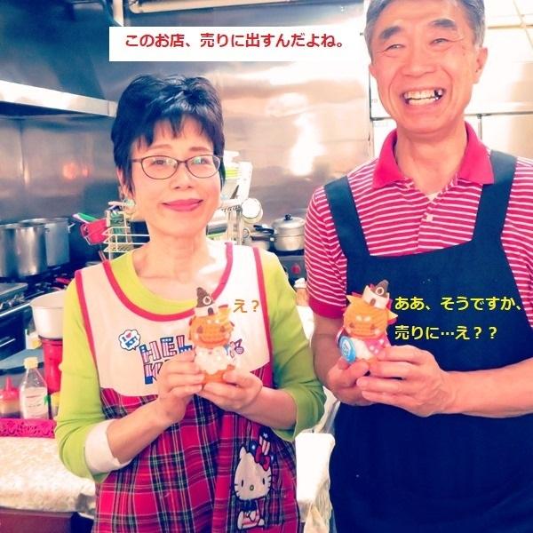 20190608すずや食堂3.JPG