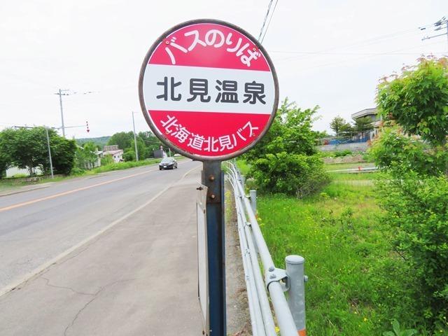 20190612北見温泉バス停.JPG