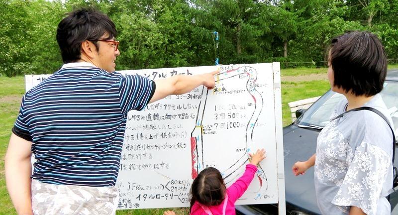 20190615北見富士サーキット コース説明.JPG