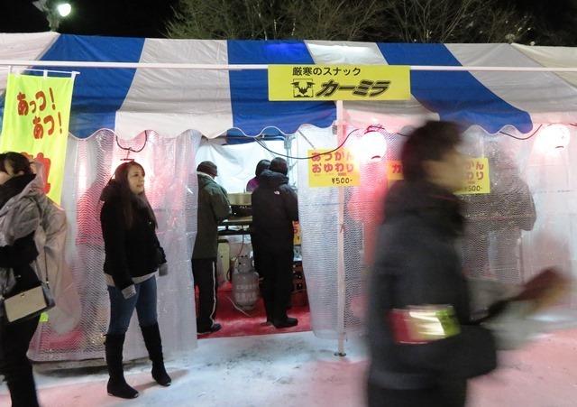 北見厳寒の焼き肉まつり (14).JPG