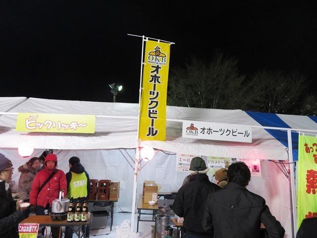 北見厳寒の焼き肉まつり (15).JPG