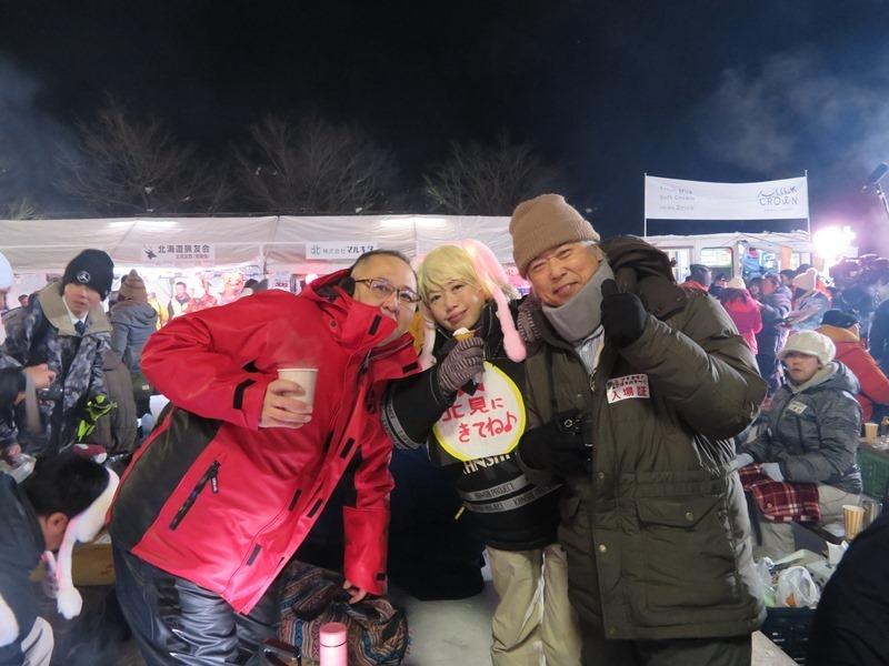 北見厳寒の焼き肉まつり (23).JPG