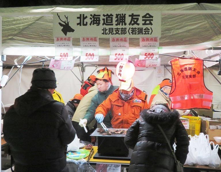北見厳寒の焼き肉まつり (29).JPG