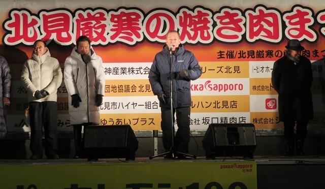 北見厳寒の焼き肉まつり (4).JPG