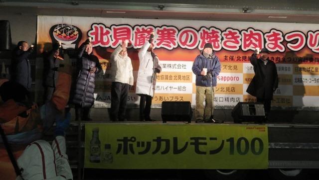 北見厳寒の焼き肉まつり (5).JPG